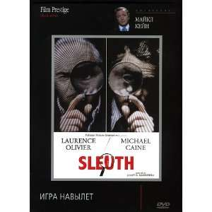 SLEUTH   (Russian Import   PAL DVD) Laurence Olivier