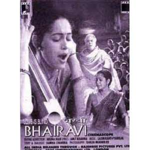 Bhairavi (1996) (Hindi Film / Bollywood Movie / Indian