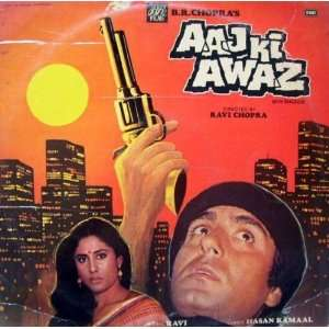 Aaj Ki Awaz (1984) (Hindi Film / Bollywood Movie / Indian