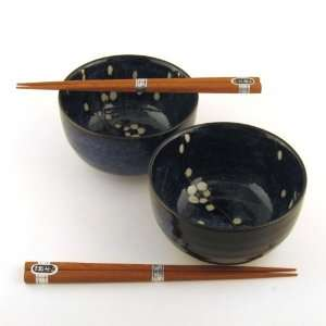 Set of Two Japanese Blue Namako Cherry Blossom 5 Inch