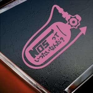 NOS Tank Nitro Racing Tokyo Drift Pink Decal Car Pink