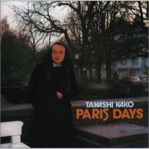 Paris Days Takashi Kako Music