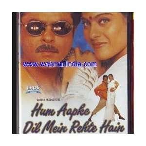 Hum Aapke Dil Mein Rehte Hain Anil Kapoor; Kajol; Anupam