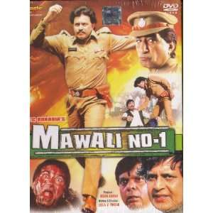 Mawaali No 1 Movie Mithun Chakraborty, Shakti Kapoor