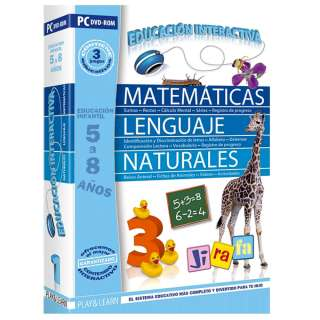 Educación Interactiva 1   Software   Cursos y educación   El Corte