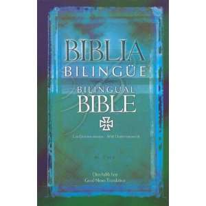 : Spanish English Bilingual Bible PR VP/Gn Catholic (Spanish Edition