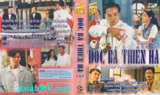 Nhat Do Nhi Den 3 (Doc Ba Thien Ha) 3 Dvd W/Color Label