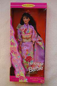 1995 JAPANESE BARBIE, DOLLS OF THE WORLD COLLECTION 14163, SEALED