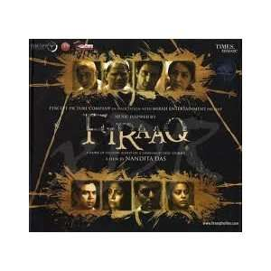 Firaaq : A Film By Nandita Das   Audio Sound Track: Tubby