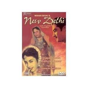 New Delhi (Hindi Dvd) Kishore Kumar, Vijayantimala